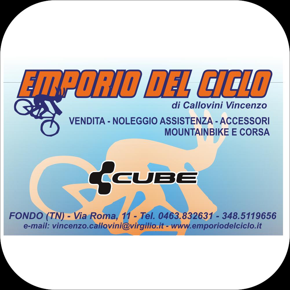 sponsor_emporio